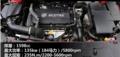 英朗GT动力:动力强悍 变速箱反应迟钝