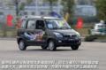 北斗星X5动力:发动机强调燃油经济性