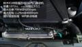 北斗星X5发动机介绍