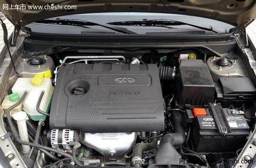 奇瑞e5是什么发动机啊?怎么样啊