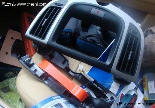 奇瑞A3新车加装导航作业 奇瑞a3改装高清图片