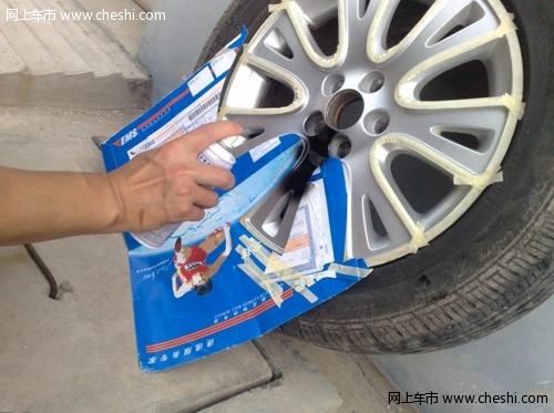 马自达3碳纤维贴纸,轮毂喷漆高清图片