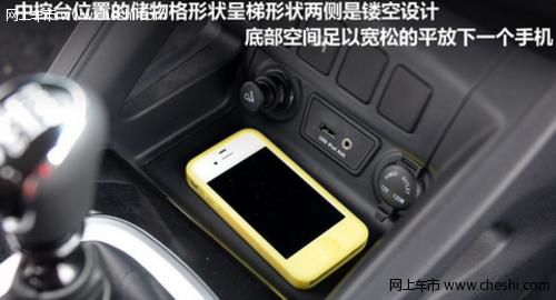 2013款江淮瑞风S5储物空间丰富