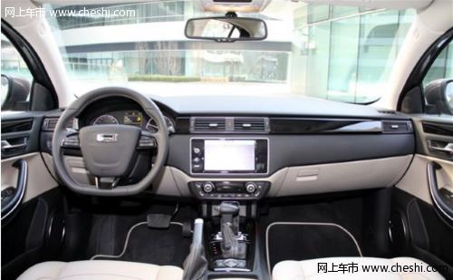 内饰科技感强 预计售13-18万 观致3广州车展正式上市