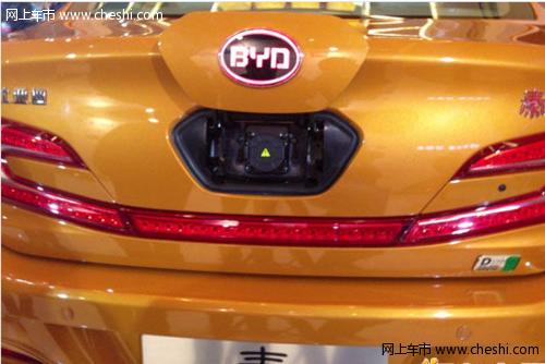 动力出色 比亚迪秦上市售价18.98-20.98万 220V家用电源可充电