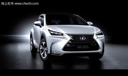 外观科技感强 雷克萨斯NX官图发布 将于北京车展首发