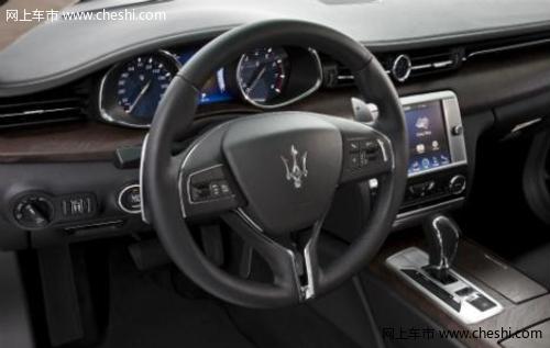 玛莎拉蒂Quattroporte总裁轿车内饰