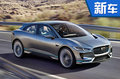 捷豹路虎将发2新车 电动车续航超500公里