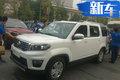 长安欧尚全新SUV将上市 外观酷似第四代发现