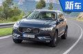 国产沃尔沃全新一代XC60曝光 车身大幅加长