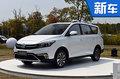 长安欧尚A800下月公布售价 预计8-12万元