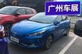 2018广州国际车展探馆