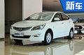 北京现代瑞纳继任车型6月8日首发 并公布命名