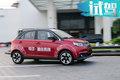 网上车市体验电咖新能源EV10