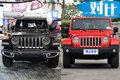 50万内最有内涵和玩法的车 Jeep牧马人新老对比