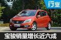 宝骏销量增55% 小型车310连续两月破万