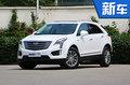 凯迪拉克全新小SUV将在华国产 竞争宝马X1