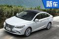 长安四款新车将于年内上市 百公里油耗仅1.6L