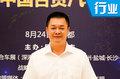 杜志坚:广汽三菱加速产品导入 4S店将增至300家