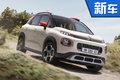 东风雪铁龙全新小SUV将上市 竞争本田XR-V
