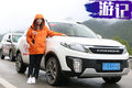 滇藏公路/藏族妹子 最强中国车·茶马古道行Day3