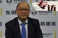 陈曦:东风雷诺加速产品布局 迎合个性化需求