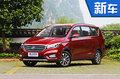 长安凌轩1.5T车型将于9月上市 动力大幅提升