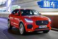 捷豹6个月内将再国产1款新车 售价比XEL还低!