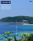 不止有街拍还有你想看的 日本九州夏日漫步记