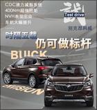 中型SUV不只有途观L,别克新款昂科威实力更强!