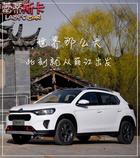 在丽江风花雪月的一日 幸亏开着这辆雪铁龙SUV!