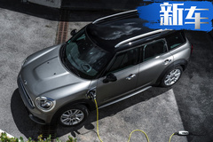 MINI Cooper SE售价曝光 搭1.5L插混/续航提升