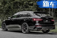 """奥迪新S6""""加强""""版车型曝光 动力大涨4.9秒破百"""