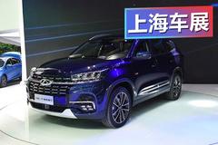 买新不买旧 上海车展上15万左右能买到什么新车