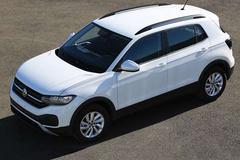 一汽-大众探影新增1.2T车型 油耗更低即将开卖