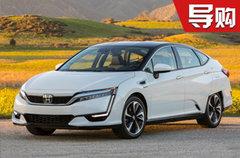 是不是思域变了型? 本田氢燃料汽车解析