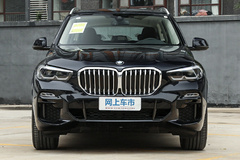 华晨宝马产将扩至100万辆/年 国产新车型增至8款