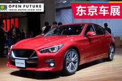 日本本土版英菲尼迪Q50来了 实拍日产新款Skyline