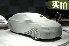 2018北京车展探馆:日产轩逸EV300抢先看