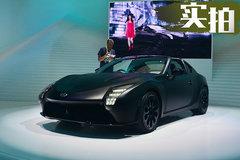莫非是日本蝙蝠侠的战车? 实拍丰田全新概念跑车