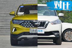 十万级最具性价比合资SUV 捷达VS5对比日产劲客