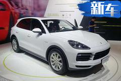 保时捷卡宴插混SUV开卖 售价94.8万 PK宝马X5
