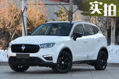 8万德系品质SUV 竞争吉利缤越 抢先实拍宝沃BX3