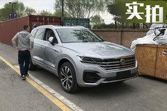 2018北京车展探馆:大众全新途锐R-Line抢先看