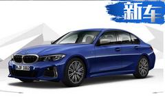 """宝马全新M340d官图曝光 3.0T引擎/4.6S""""破百"""""""