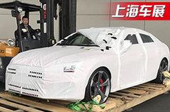 2017上海车展探馆 奥迪家族全新S5已到位