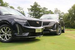 不到40万的豪华中大型SUV 凯迪拉克XT6怎么样?
