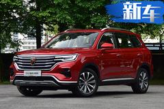 荣威今年将推6款新车 首款MPV就要叫板别克GL8