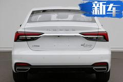 荣威ei6 MAX实拍曝光 油耗更低车灯酷似凯迪拉克