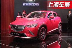2017上海国际车展 马自达CX-3实拍解析